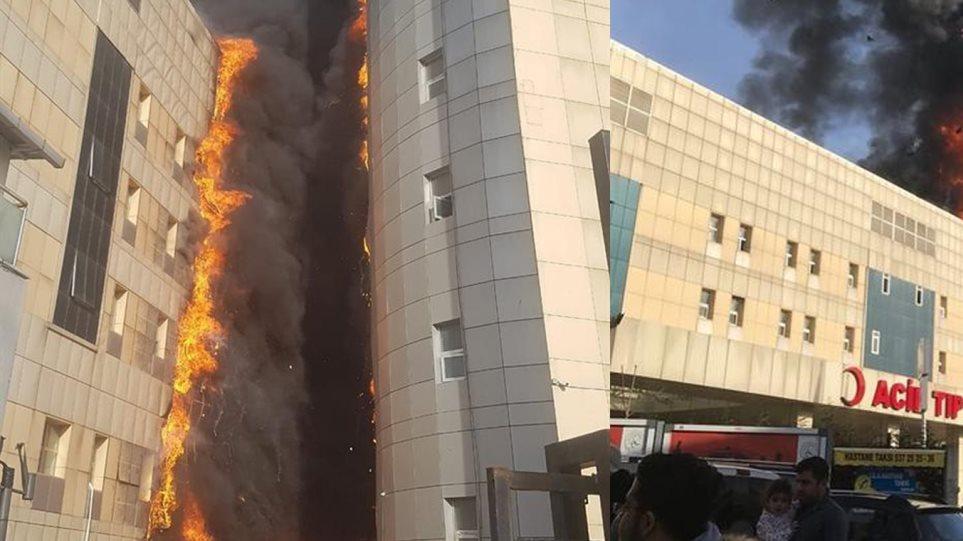 Βίντεο: Τεράστια φωτιά σε νοσοκομείο στην Κωνσταντινούπολη
