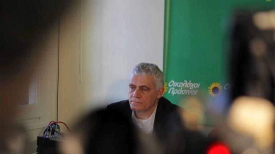 Προς οριστική διάλυση οι Οικολόγοι Πράσινοι: 80 στελέχη καταγγέλλουν Τσιρώνη - ΣΥΡΙΖΑ και αποχωρούν