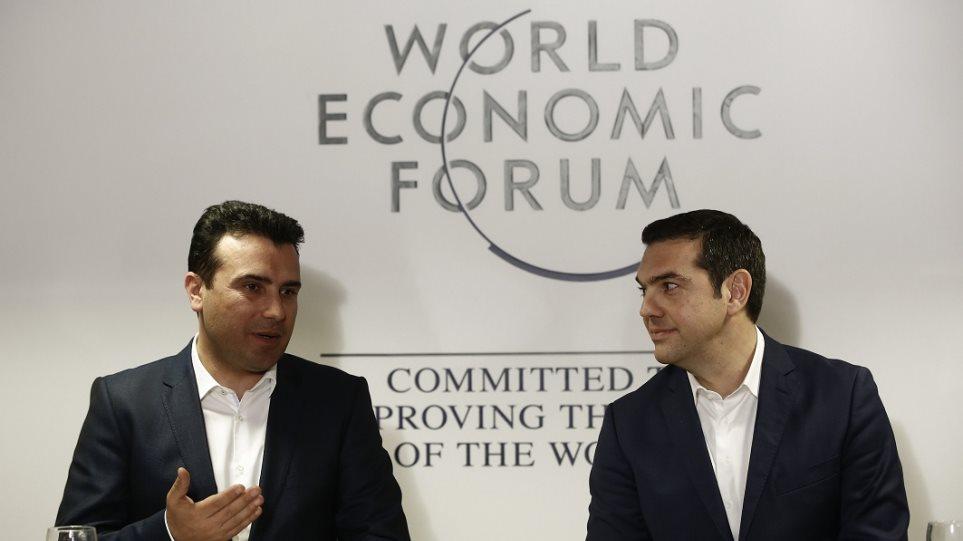 tsipras_me_zaev