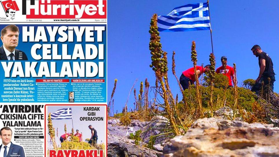 hurriyet_paper