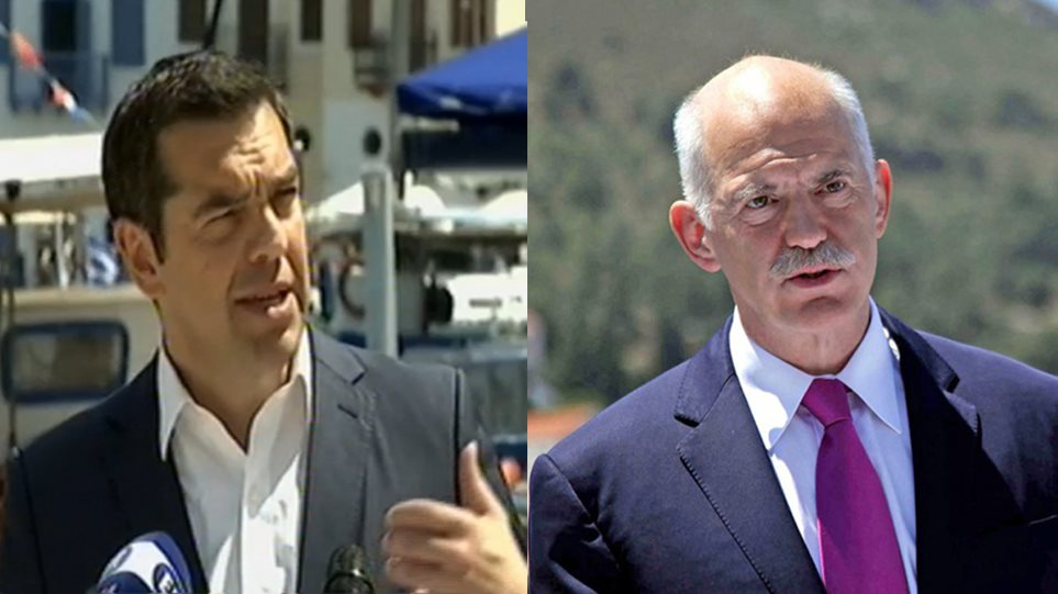 tsipras-papandreou_main01