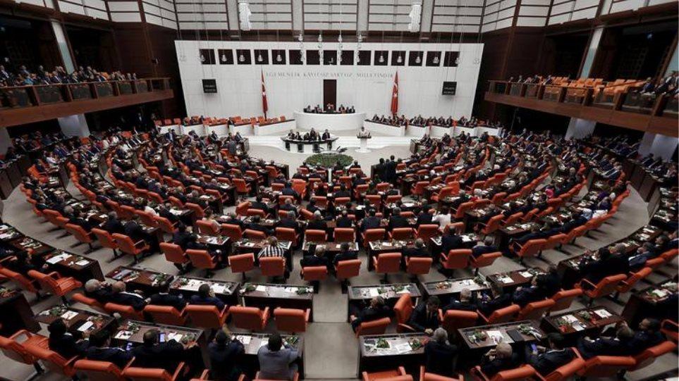 turkish_parliament