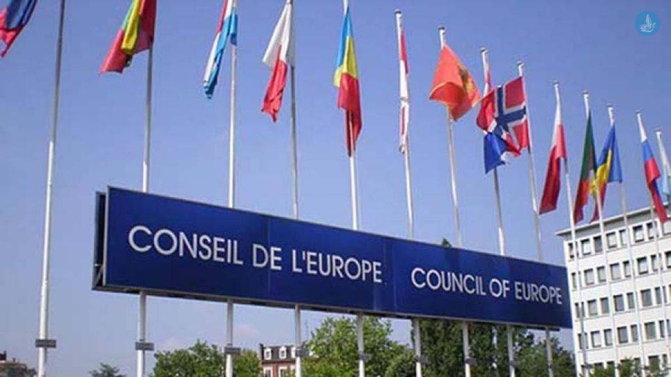 Συμβούλιο της Ευρώπης: Συστάσεις σε Τουρκία, Ουκρανία και Γαλλία για την κατάσταση έκτακτης ανάγκης