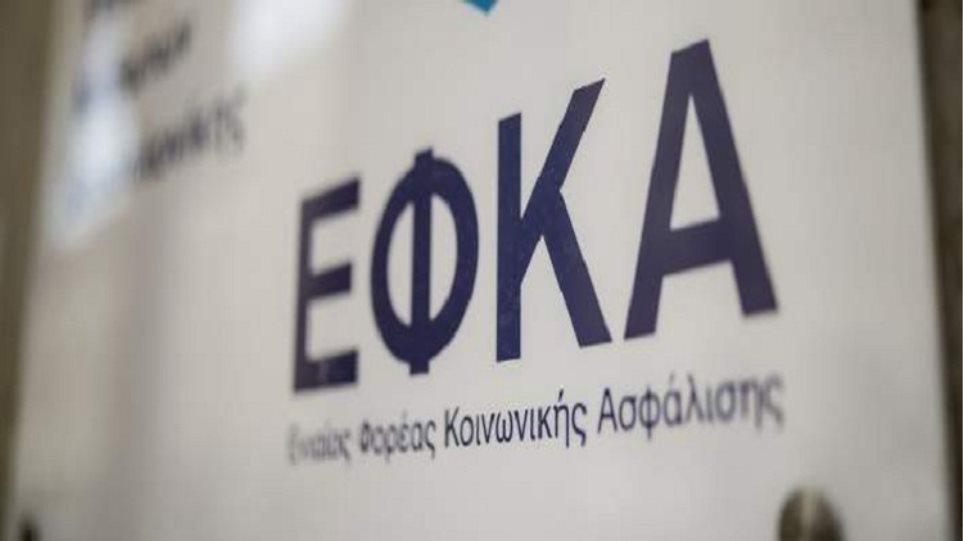 efka_009
