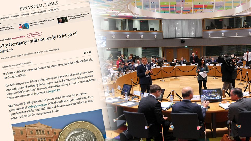eurogroup-dimosieysi_main01
