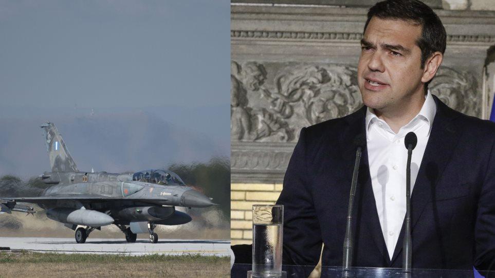 tsipras_f16mesa