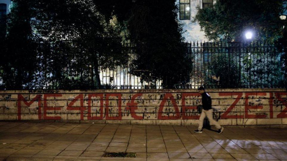 Γερμανικός Τύπος: Η ανεπιτυχής διάσωση και η δυστυχία των Ελλήνων