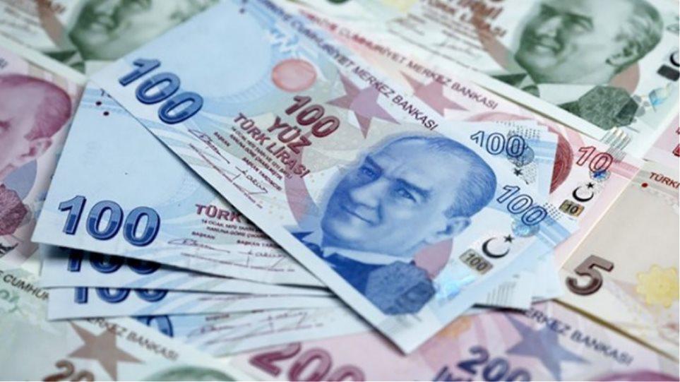 Τουρκία: Ο πληθωρισμός οδηγεί τη λίρα σε ιστορικά χαμηλό επίπεδο