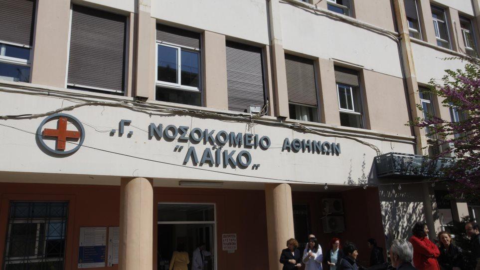 nosokomeio-laikon
