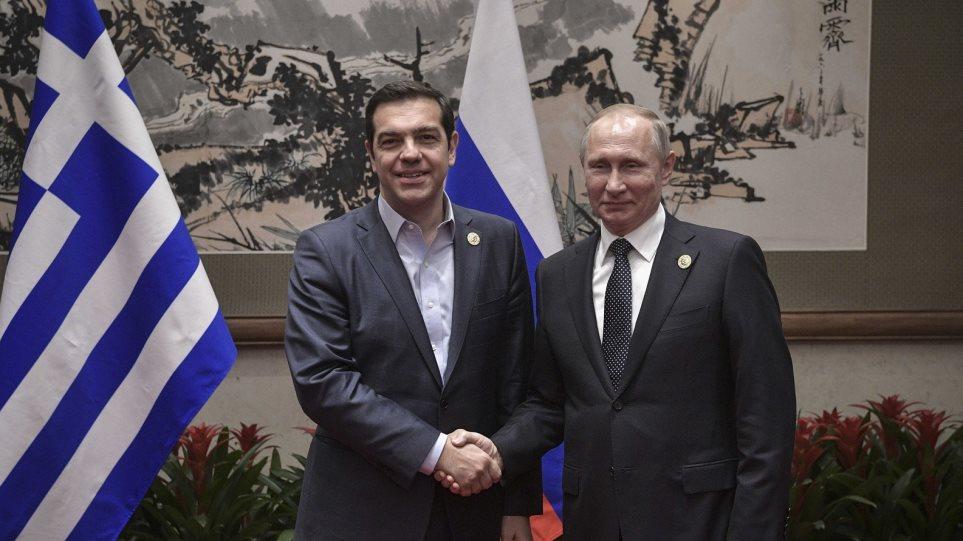 Σενάρια για συνάντηση Τσίπρα - Πούτιν στο περιθώριο του Μουντιάλ της Ρωσίας