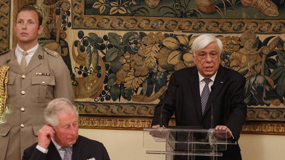 Παυλόπουλος σε Κάρολο: Ευελπιστούμε για την επιστροφή των Γλυπτών του Παρθενώνα