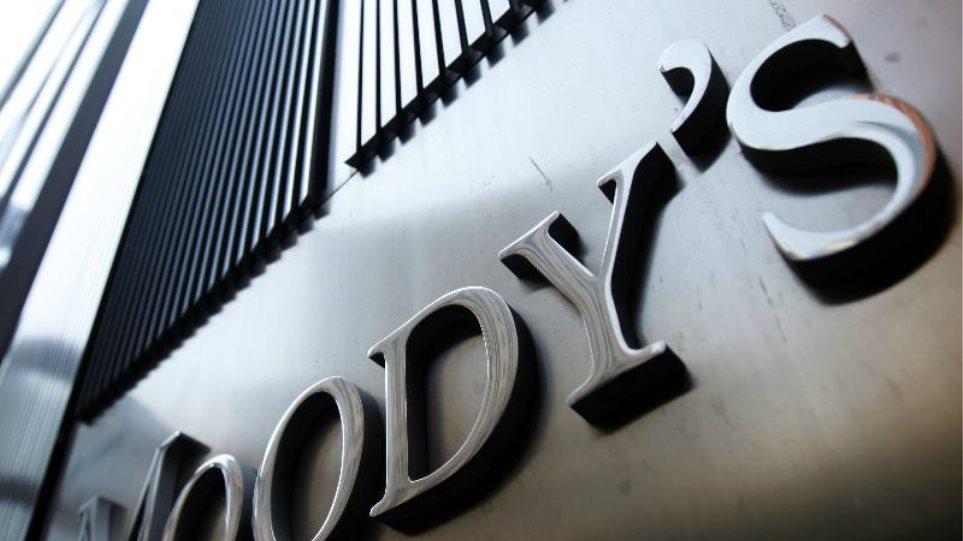 Moody's: Τα αποτελέσματα των stress tests είναι θετικά για το αξιόχρεο των ελληνικών τραπεζών