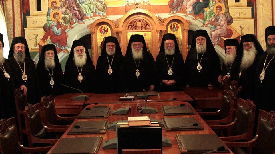 iera-synodos01-mesa