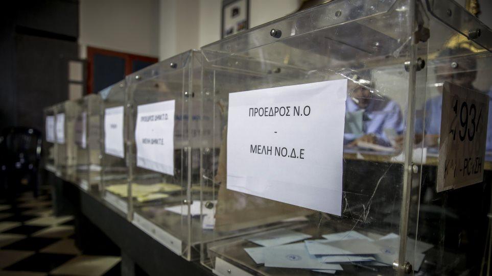 ΝΔ: Ρεκόρ συμμετοχής στις εσωκομματικές εκλογές - Τη Δευτέρα τα αποτελέσματα