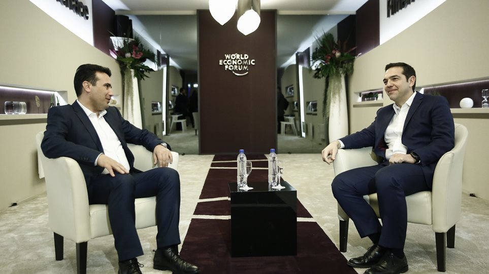 tsipras_zevmesa