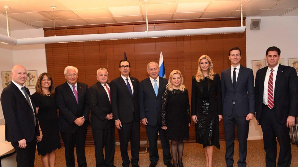 Άνοιξε η πρεσβεία των ΗΠΑ στην Ιερουσαλήμ - Νετανιάχου: Γιορτάζουμε μία ιστορική ημέρα