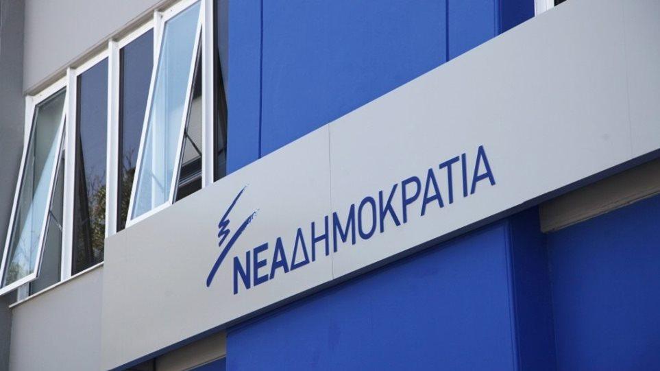 ΝΔ για Κοντονή - Novartis: Οι ευθύνες των σκευωρών δεν μπαίνουν στο αρχείο