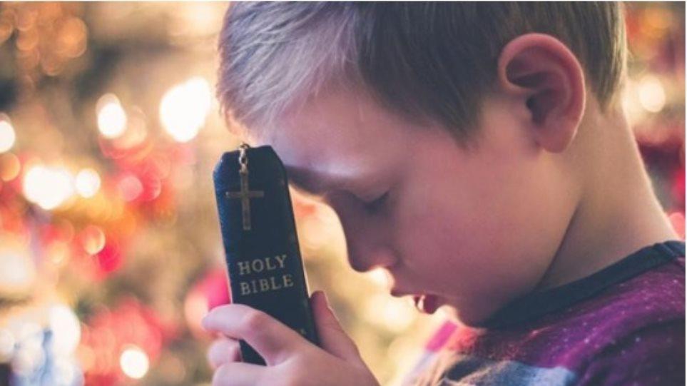 Χριστιανικό εφηβικό ραντεβού Τι είναι η ραντεβού ή η ερωτοτροπία