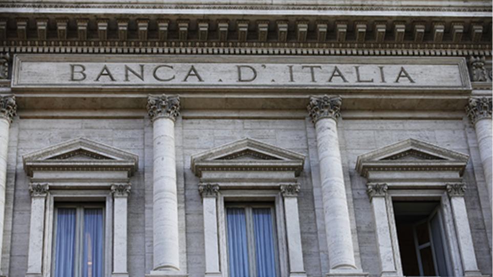 banca-ditalia_512