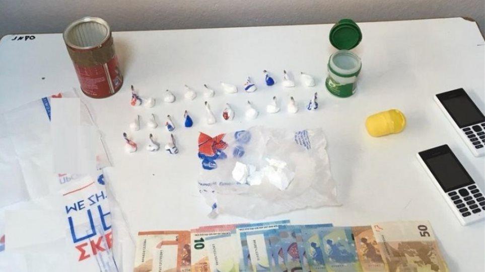 Pella-kokaini