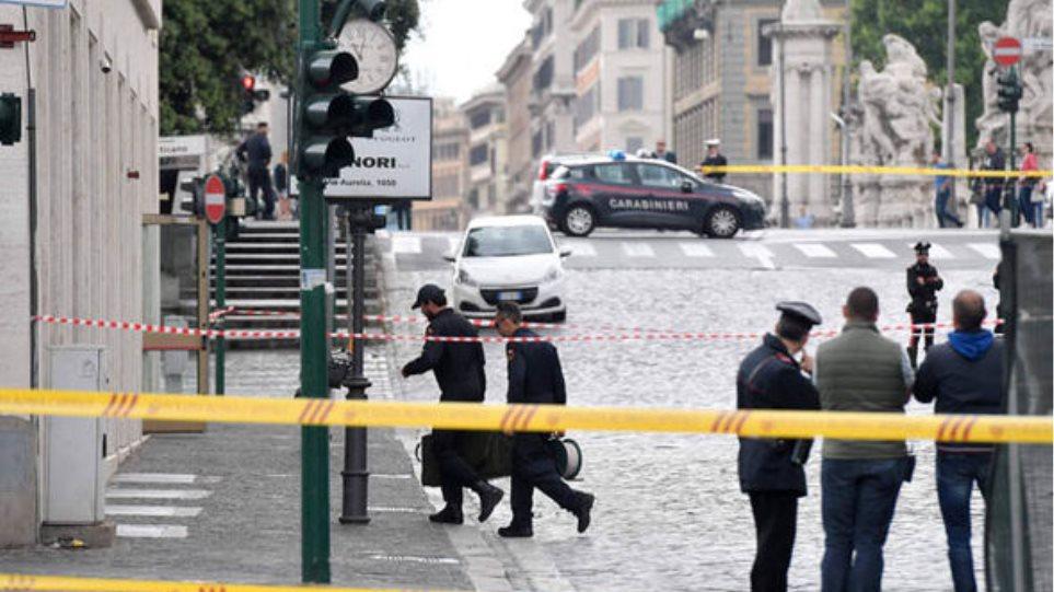 rome-bomb-