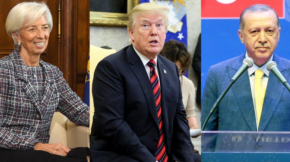 Διπλό «χαστούκι» από ΗΠΑ και ΔΝΤ στην Τουρκία