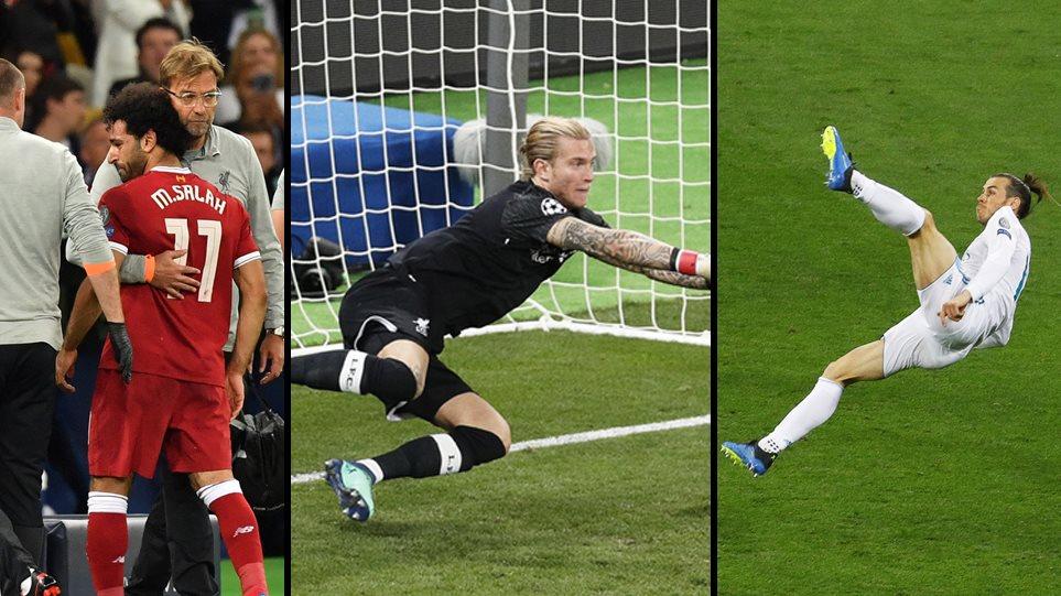 Ρεάλ Μαδρίτης-Λίβερπουλ 3-1: Ο Μπέιλ και ο τραγικός Κάριους έδωσαν την 13η κούπα στη «βασίλισσα»!