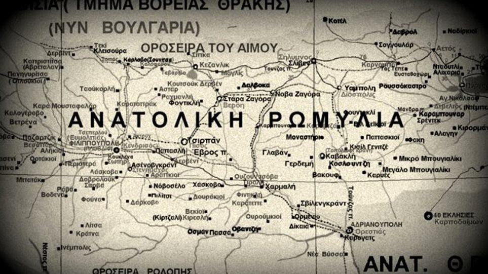 anatoliki_romilia__arthro