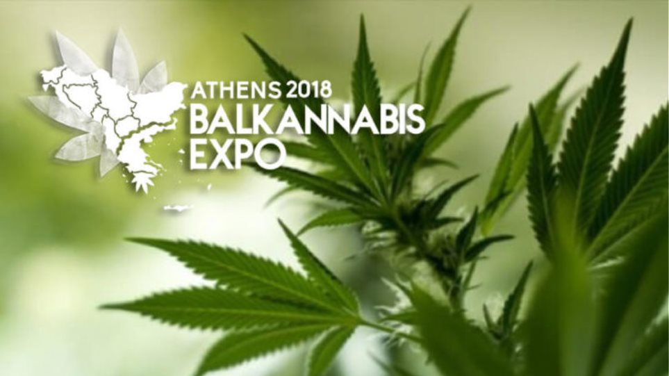 BALKANNABIS-EXPO