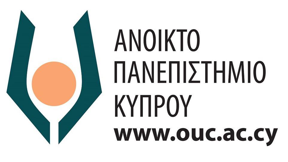To Ανοικτό Πανεπιστήμιο Κύπρου ισχυροποιεί την ευρωπαϊκή και ...