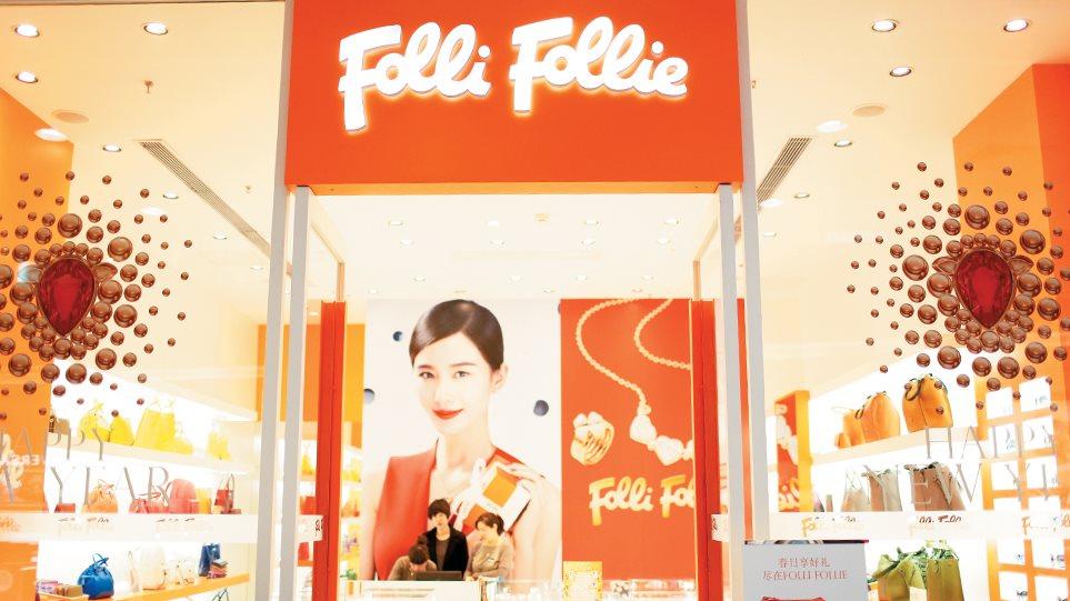 29a8b3ab57 Το πιο Folli Follie κόλπο  «Τρελή-τρέλα» 700 εκατ. πούλησαν οι  Κουτσολιούτσοι