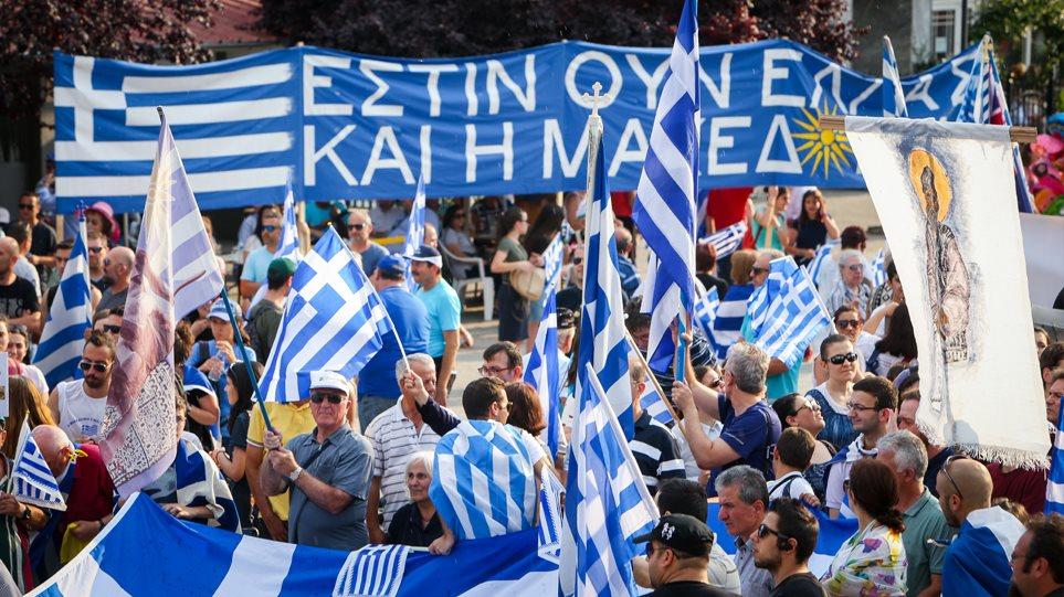 macedonia_poreia_main01