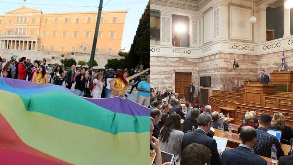 gay-pride01-mesa