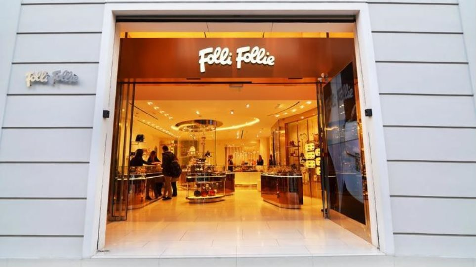 a082cf21df Folli-Follie  Εννέα ερωτήματα για τον παραλογισμό της... Τρελής-Τρέλας