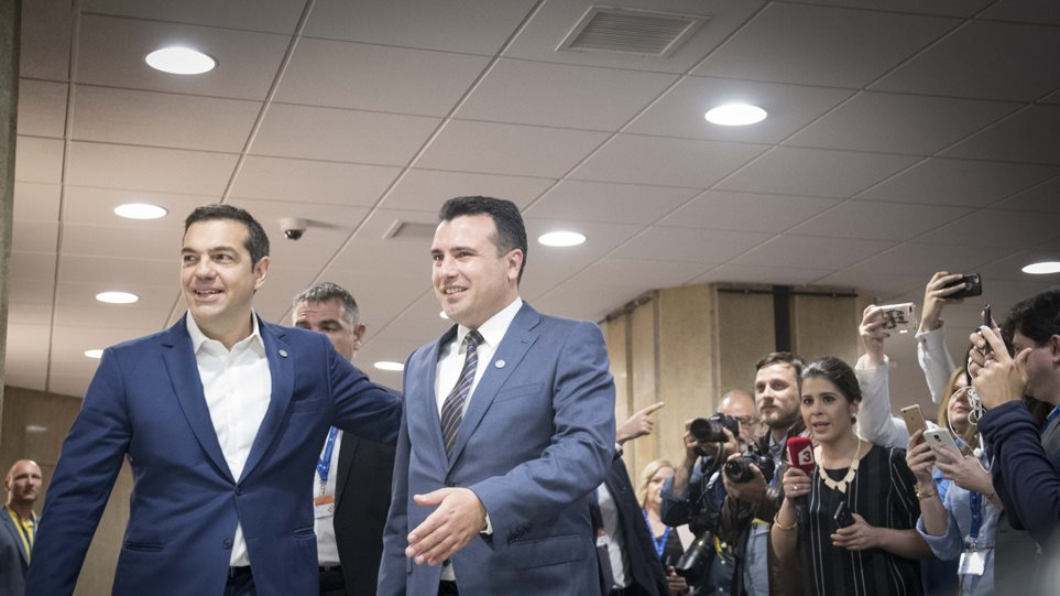 tsipras_arthrooo