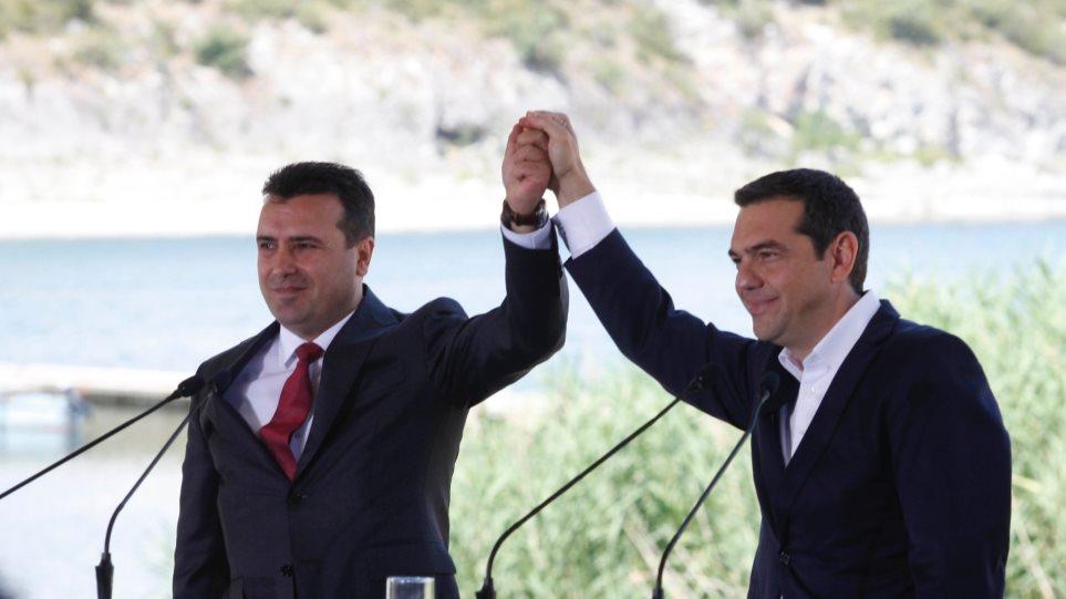 Αποτέλεσμα εικόνας για tsipras_zaef