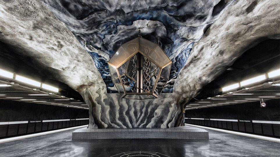 Μοναδική «underground art» στο μετρό της Στοκχόλμης: Δείτε πως είναι