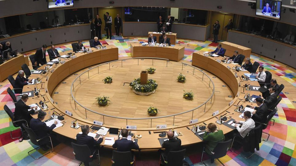 eurogroup_main01