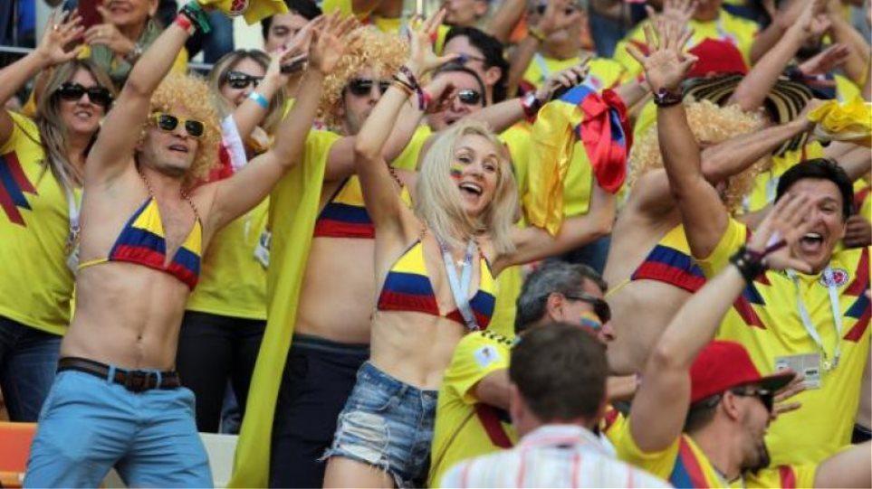 Κολομβια