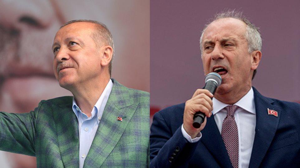 erdogan00