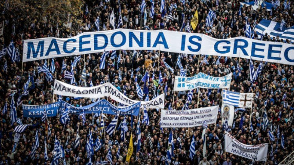 Δημοσκόπηση: Στη Βόρεια Ελλάδα το 86%  είναι κατά της συμφωνίας των Πρ...