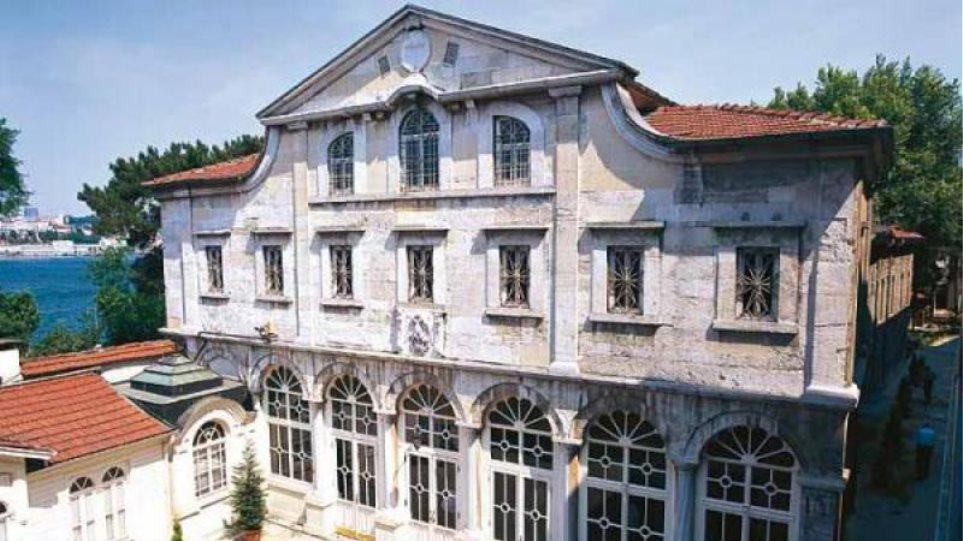 Το Οικουμενικό Πατριαρχείο από την Άλωση της Κωνσταντινούπολης (1453) έως  το 1669