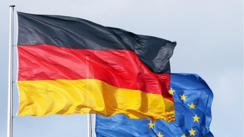 german_euro_flag_large