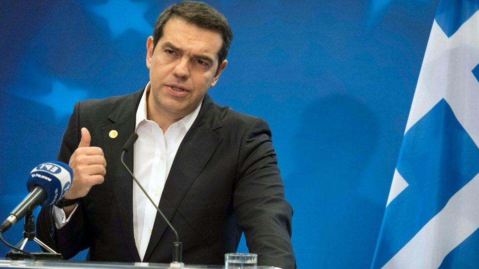 tsipras_fpa_arthro
