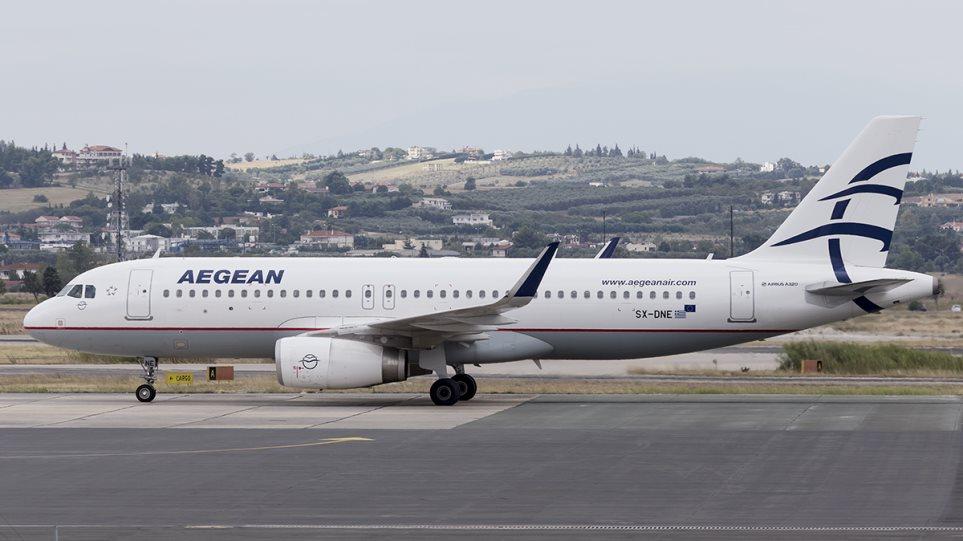 Κρήτη: Συλλήψεων…συνέχεια για πλαστά διαβατήρια στα αεροδρόμια