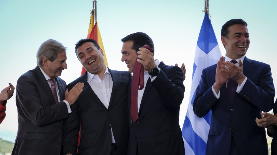 fiesta_tsipras_zaev