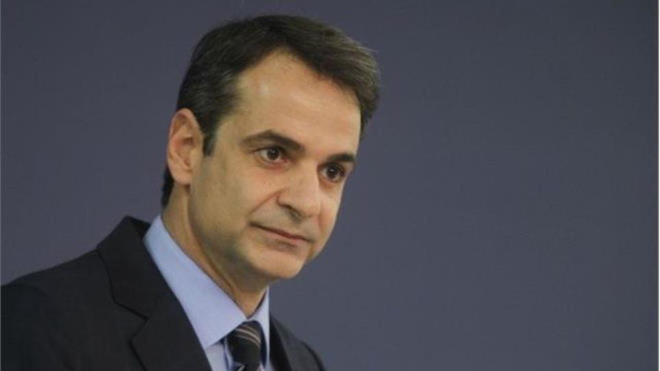 Μητσοτάκης: Θα αποκαταστήσω την αξιοπιστία της Ελλάδας