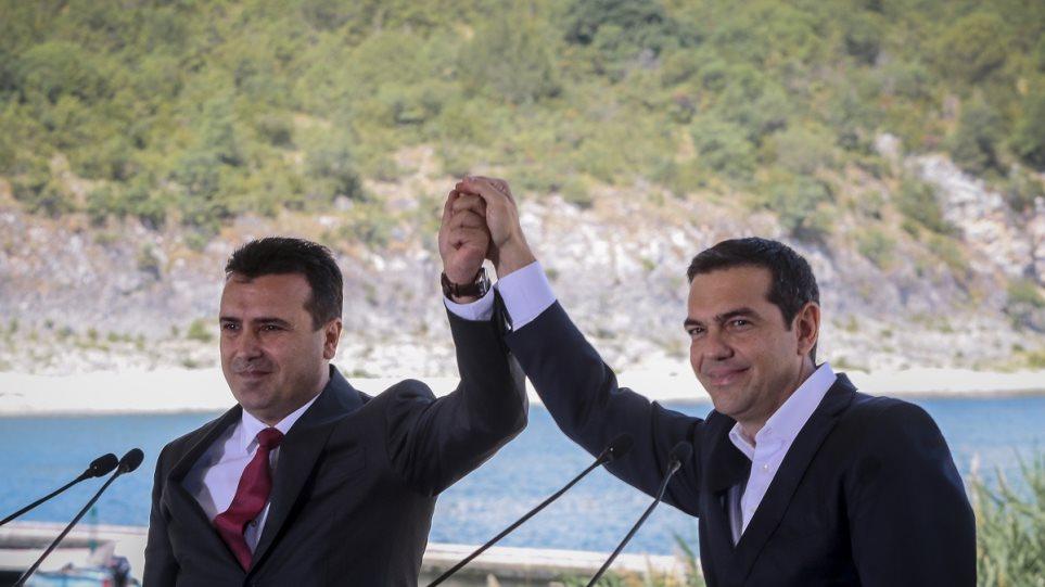 selfie_tsipras_zaev