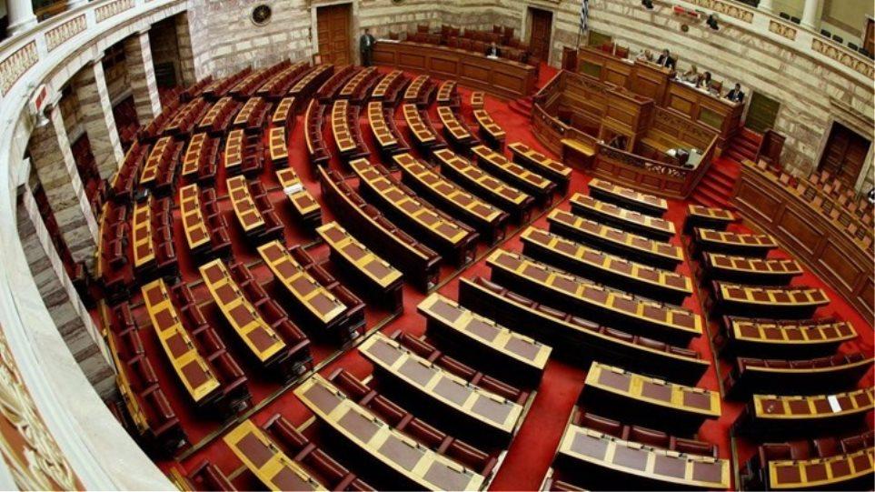 Βουλή: Την Πέμπτη η συζήτηση των πολιτικών αρχηγών για την Οικονομία