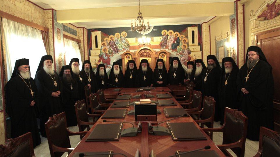 iera_synodos